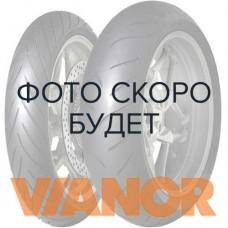 Dunlop Arrowmax GT601 110/80 R17 57H Передняя (Front)